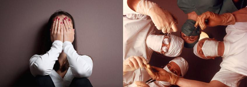 Как побороть страх перед операцией?